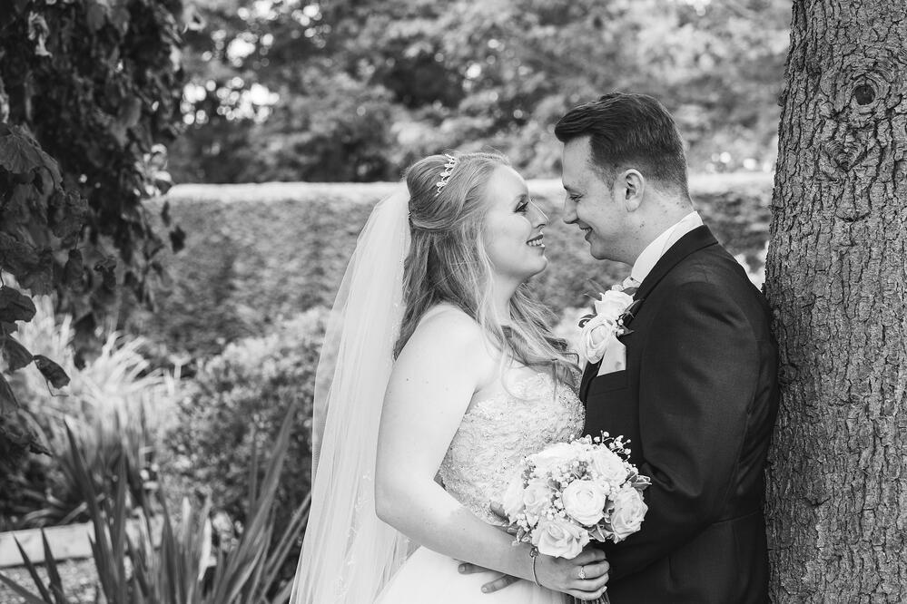 Shottle Hall Wedding Gardens